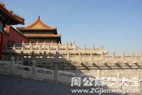 梦见自己去北京了