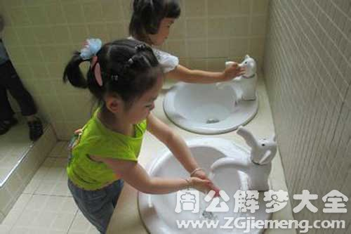 梦见上厕所厕所很脏
