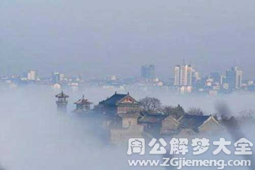 梦见白色雾