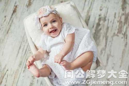 孕妇梦见自己怀女孩