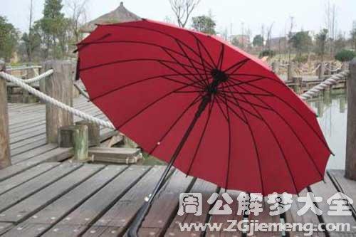 梦见别人送伞