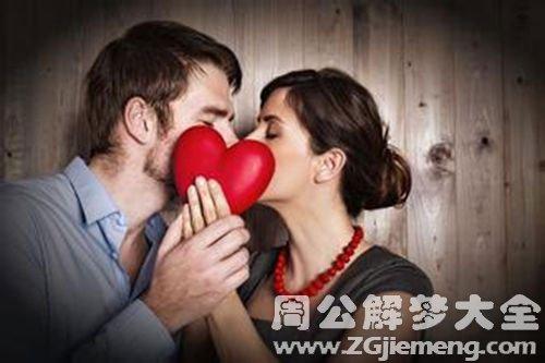 被男人亲吻