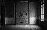 南京十大凶宅小区